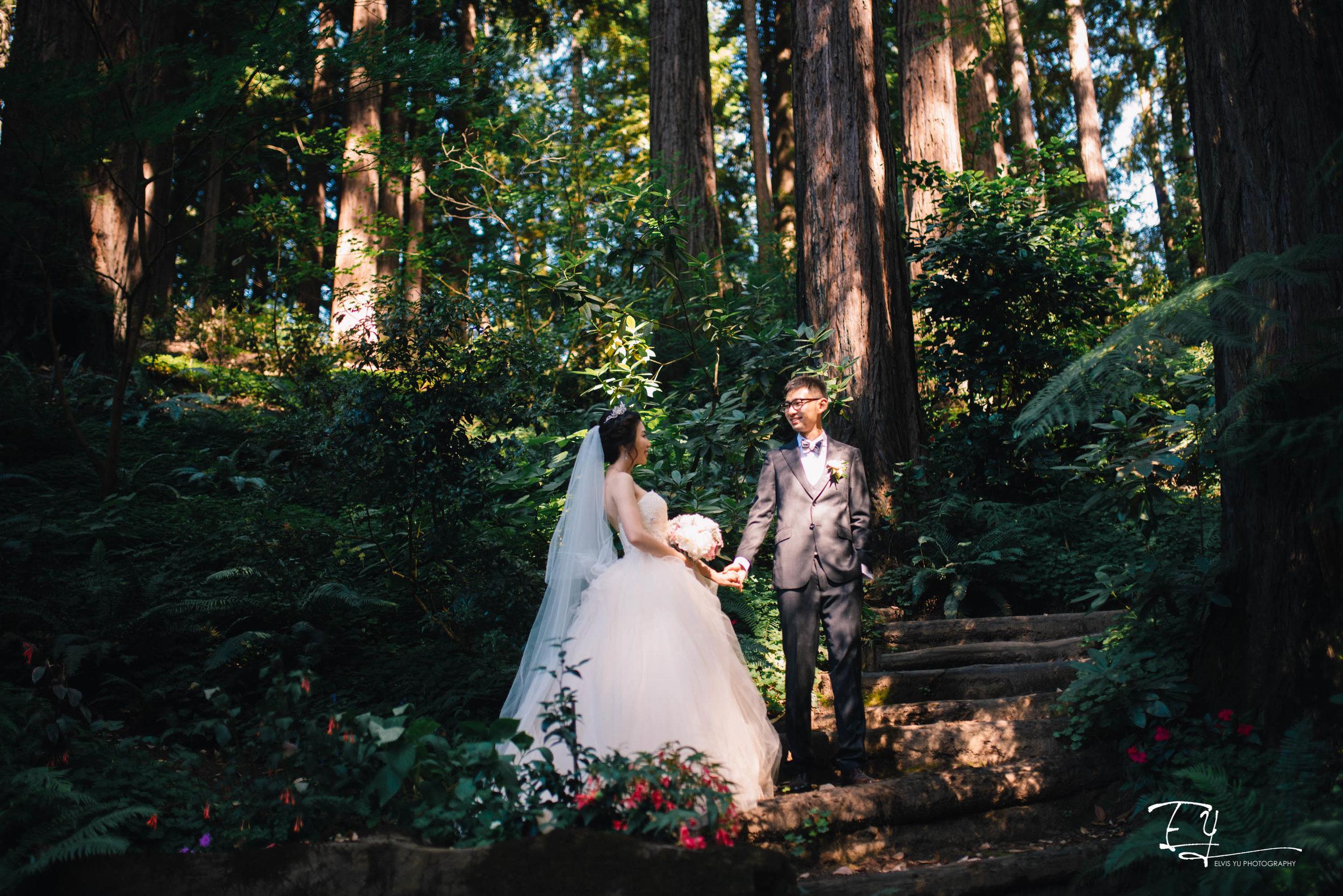 mona-zi-wedding-elvis-yu-photography-nestldown-4.jpg