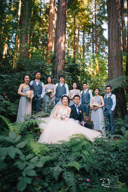 mona-zi-wedding-elvis-yu-photography-nestldown-5.jpg