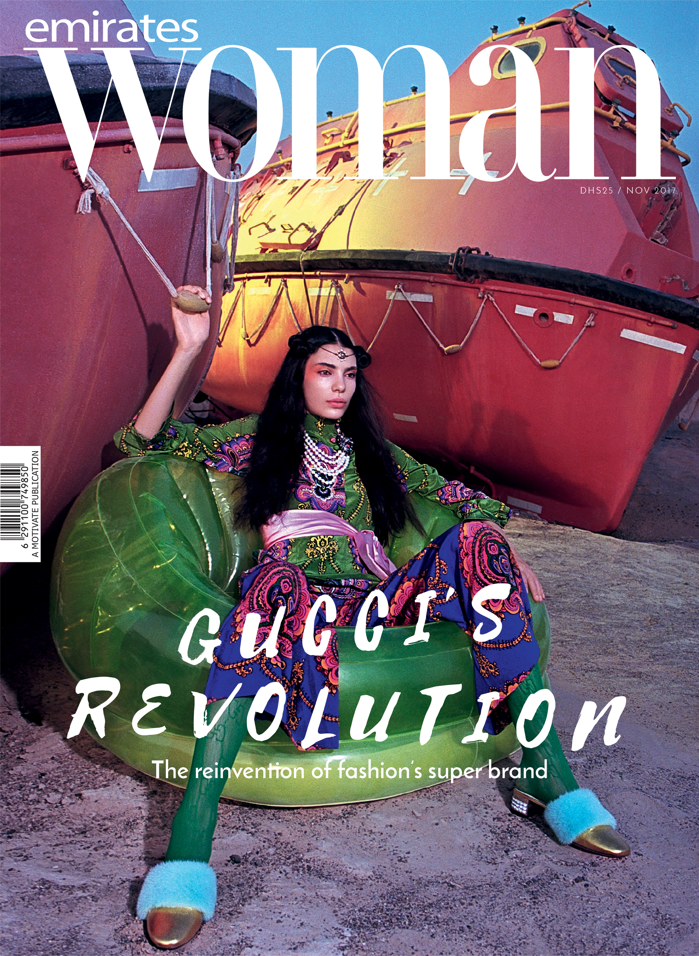 Gucci - Emirates Woman