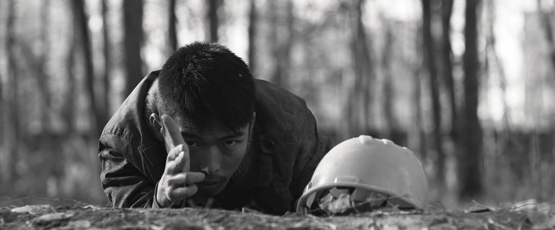 Pistol (Dir. LV Huizhou, 2020)