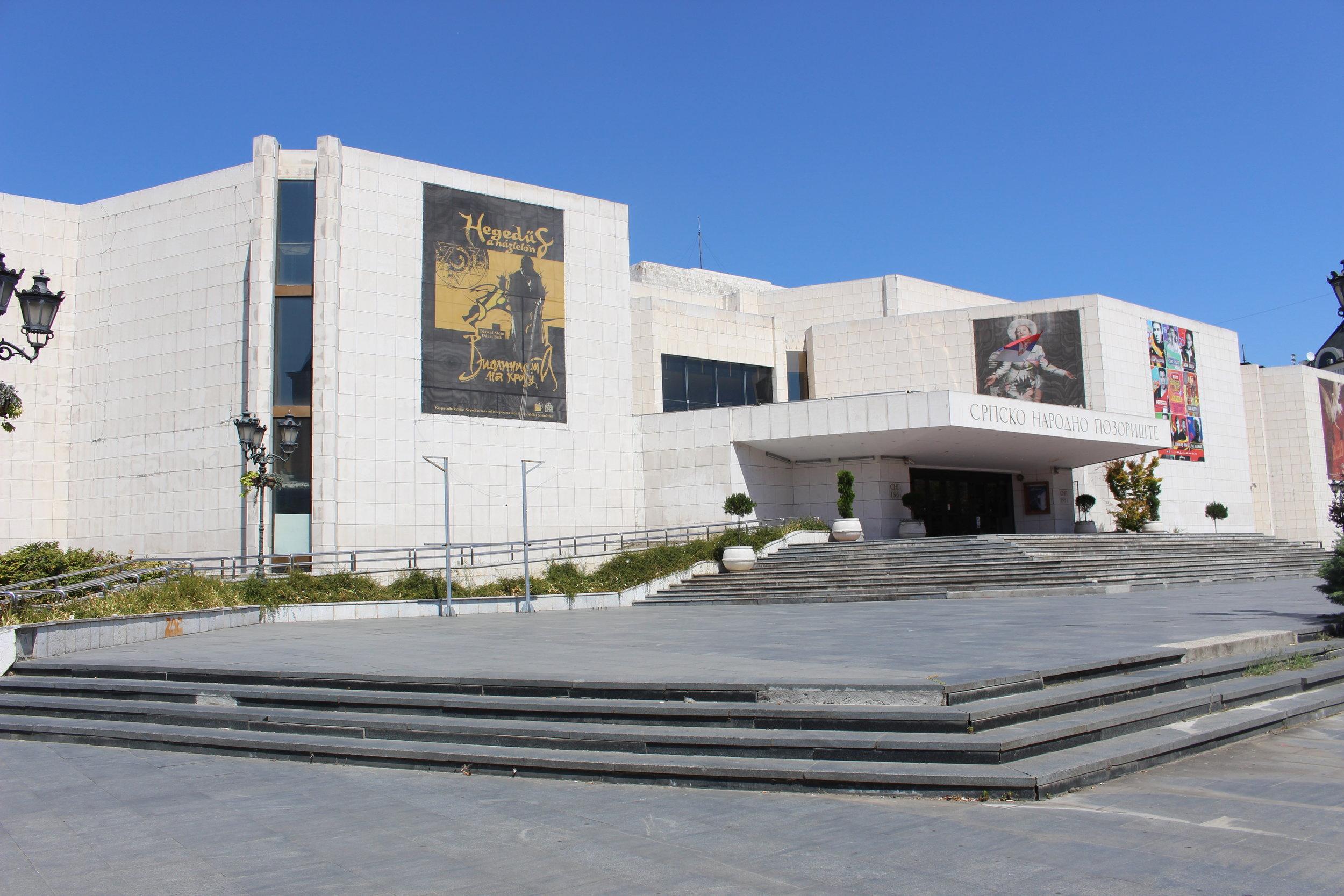 Serbian National Theatre (Novi Sad)