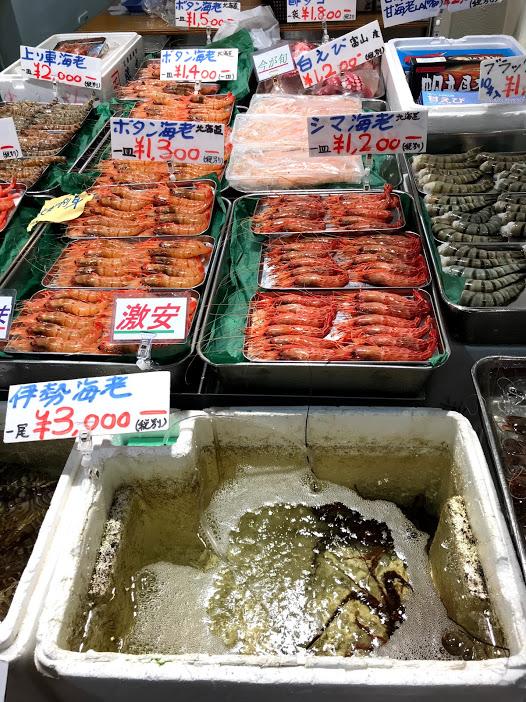 Mercado de Peixes, imperdível!