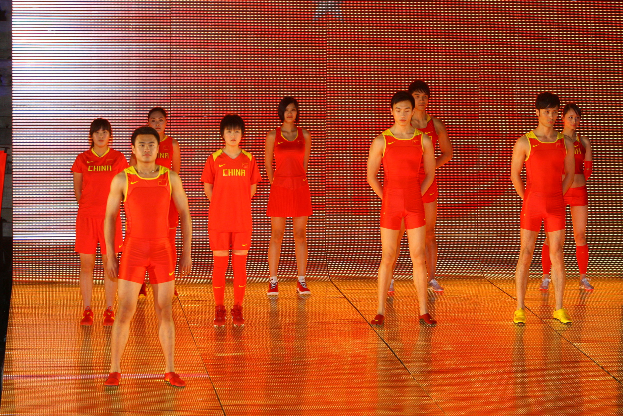 China Federations Uniforms.jpg
