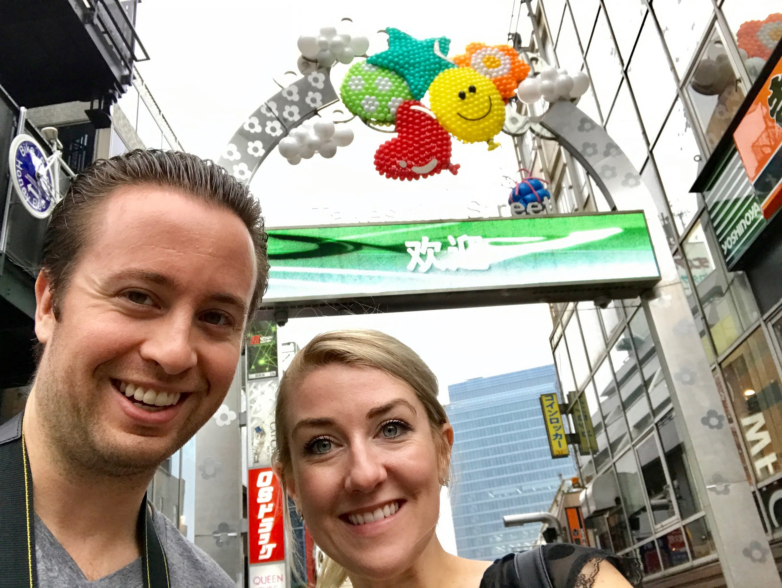 Our Trip to Tokyo | @beesandbubbles