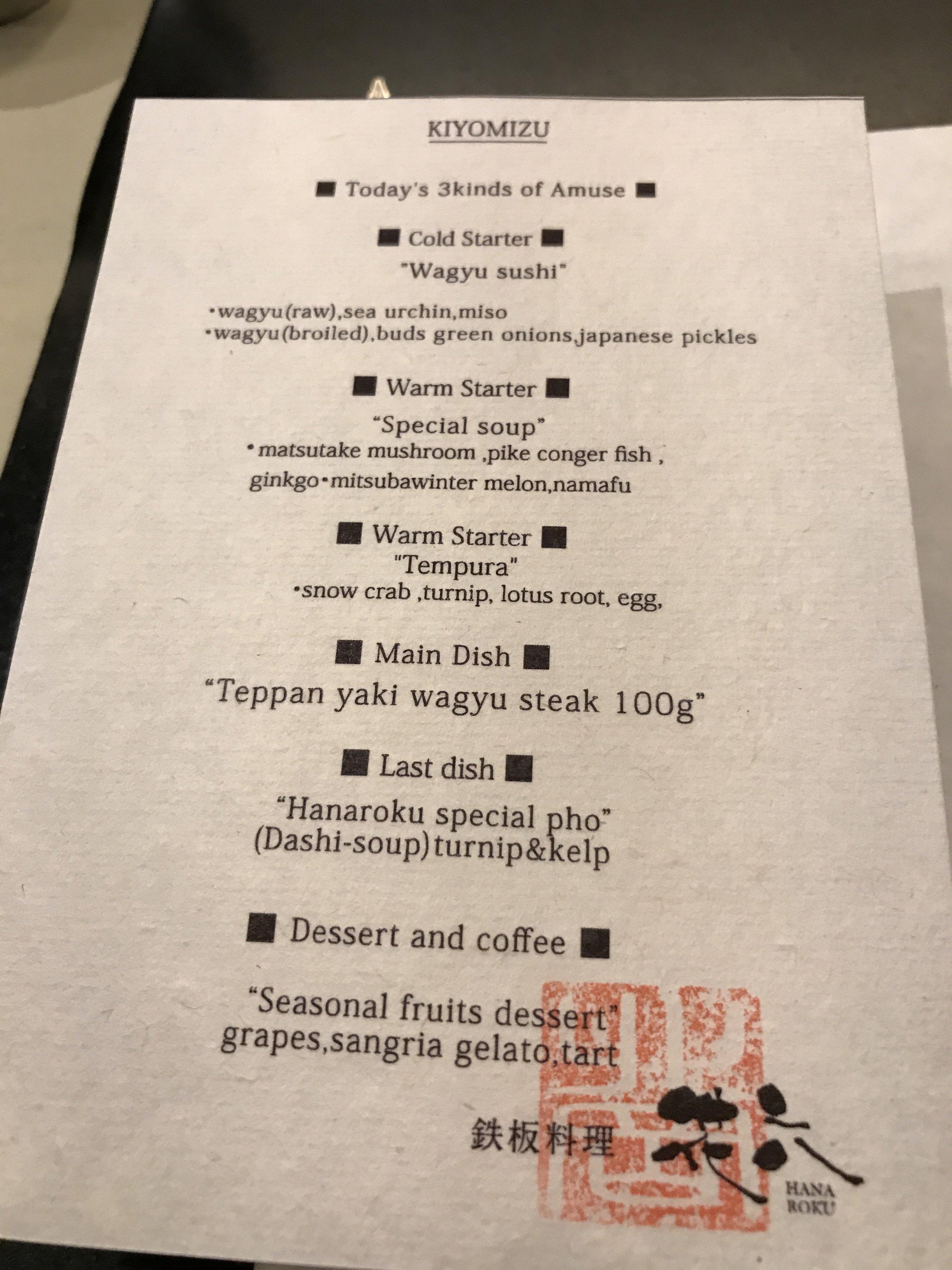 Nathan's menu