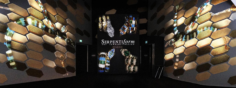 serpentiform singapoure
