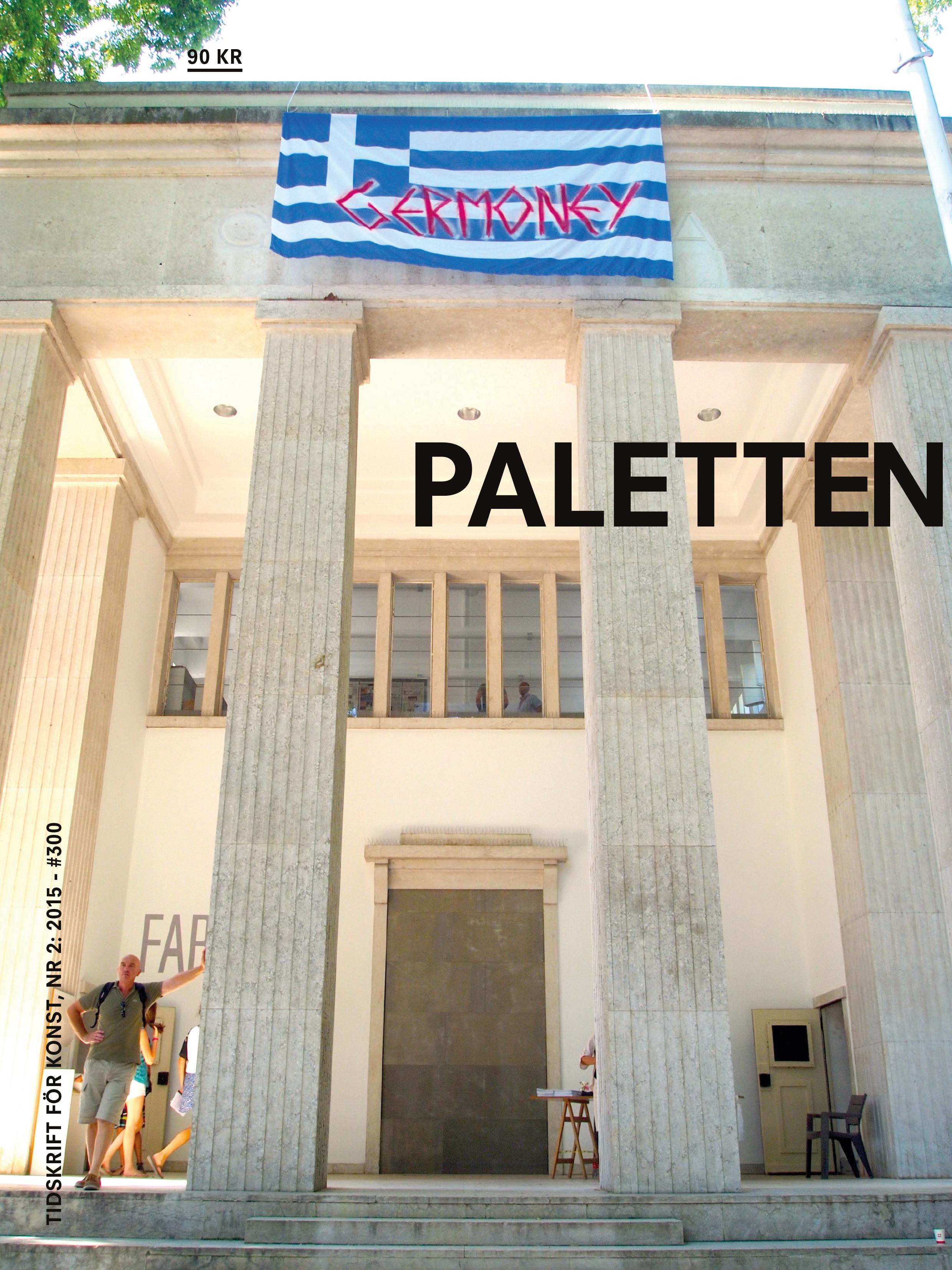 Paletten_Nr2-2015-#300_Omslag.jpg