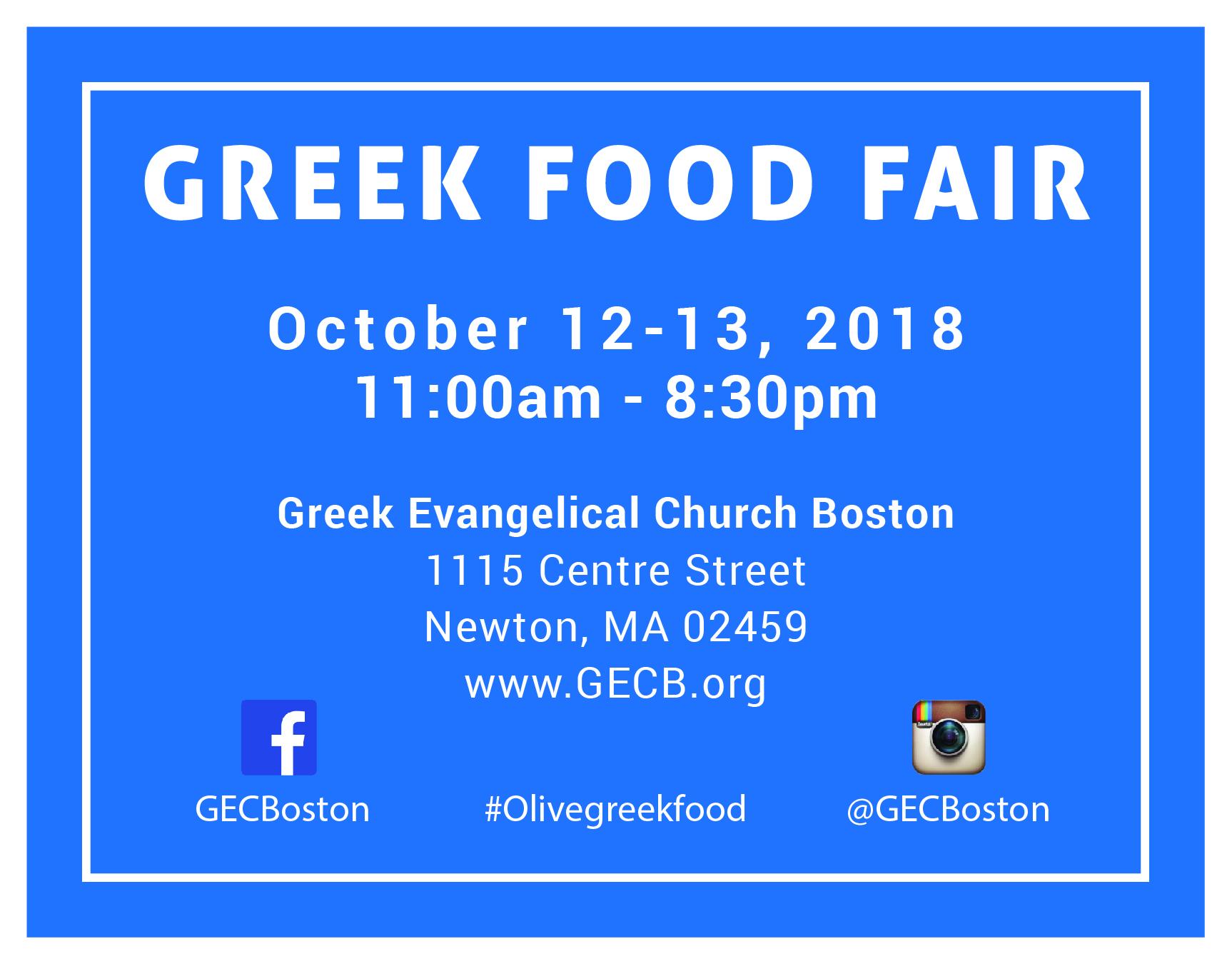 Food Fair Social 2018.jpg