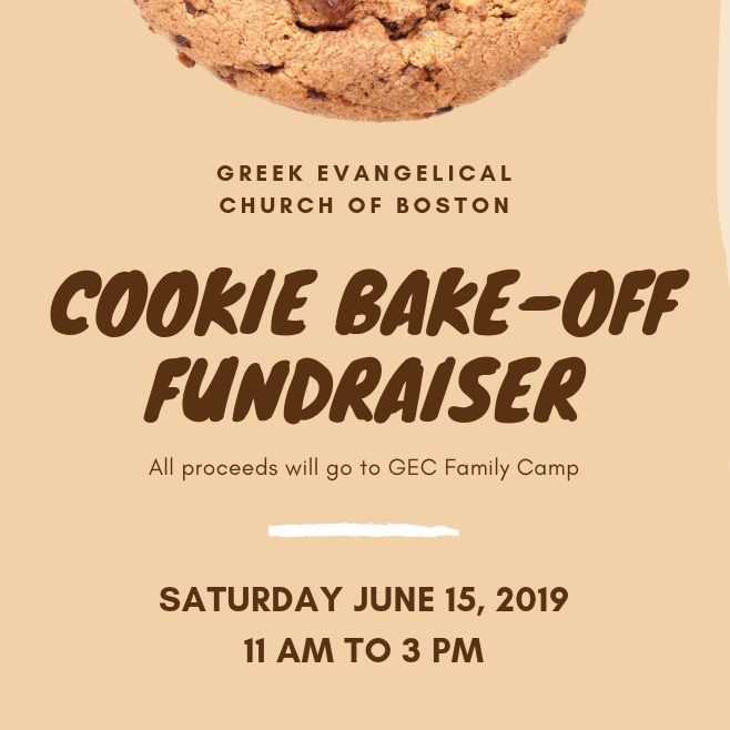 COOKIE BAKE-OFF FUNDRAISER SQUARE.png