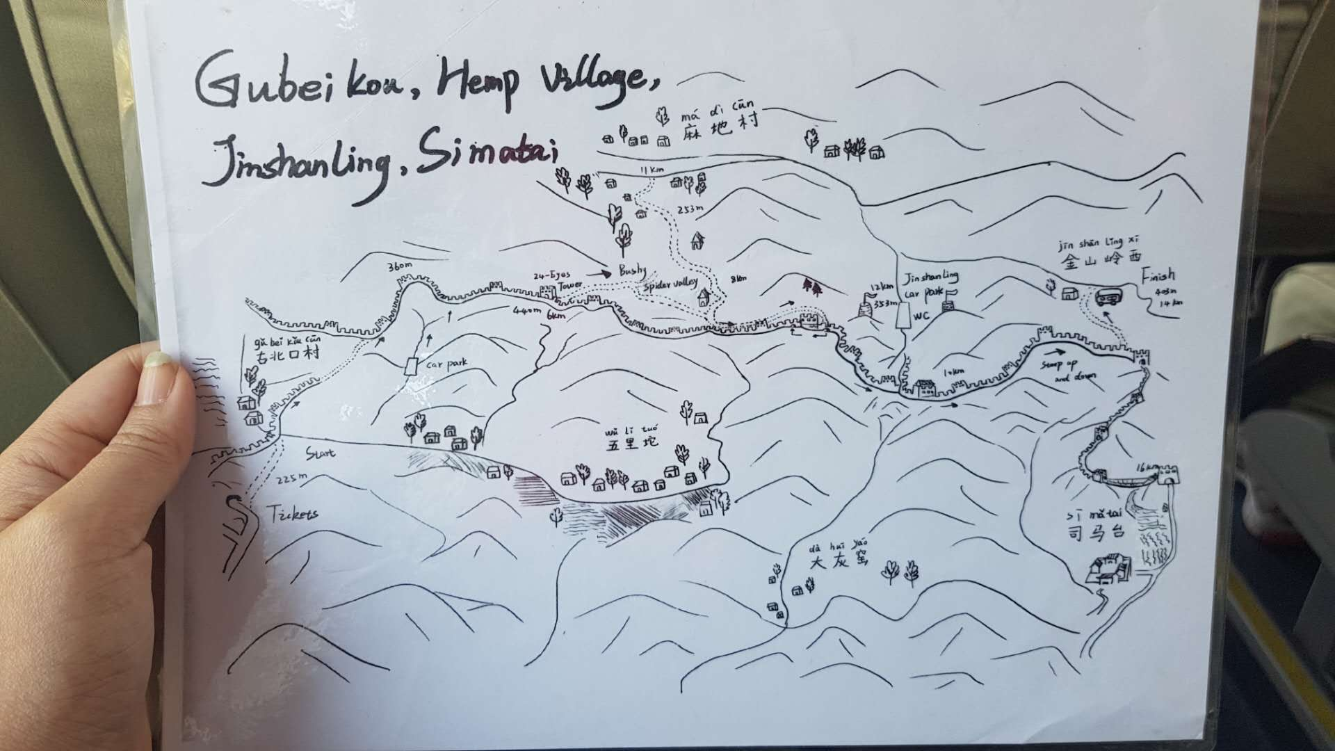 The cute hand-drawn map to give us a feel for what we'd be doing… before they took it away.