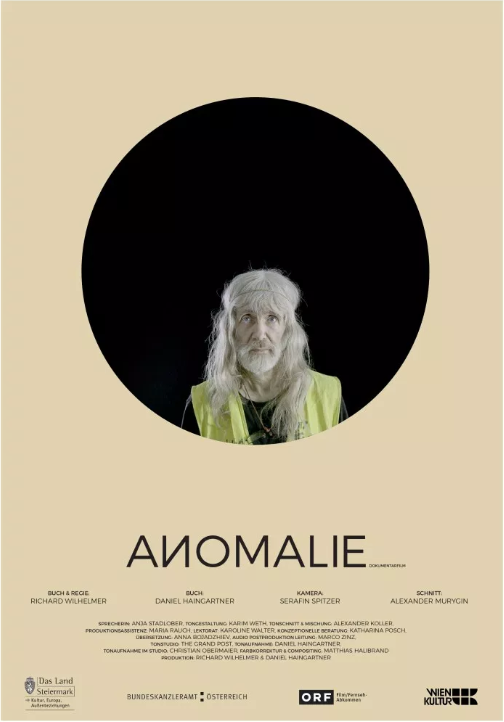 Anomalie-movie-poster.png