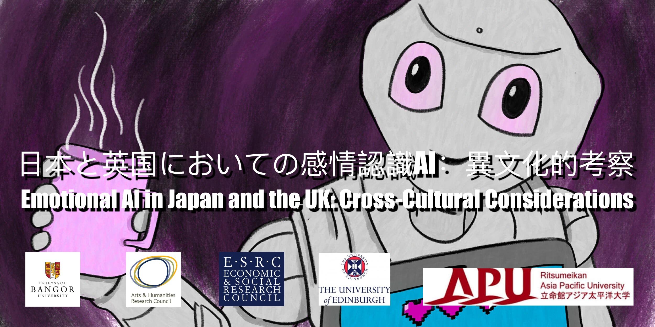 Japan pepper-emotional-support-robot 1.jpg