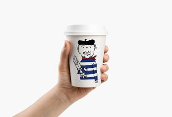957428_Maurice-Coffee-1b.jpg