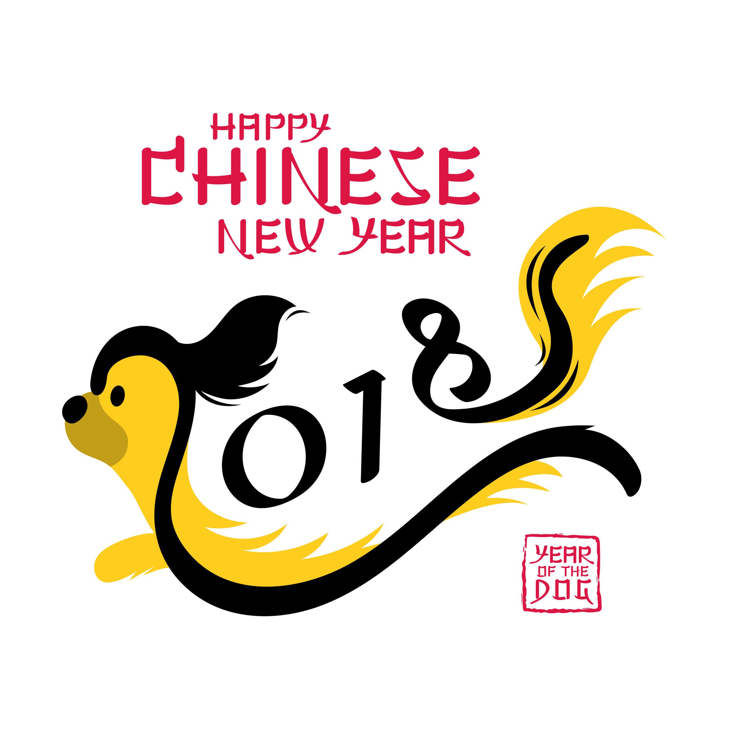 Chinese New Year Earth Dog.jpg