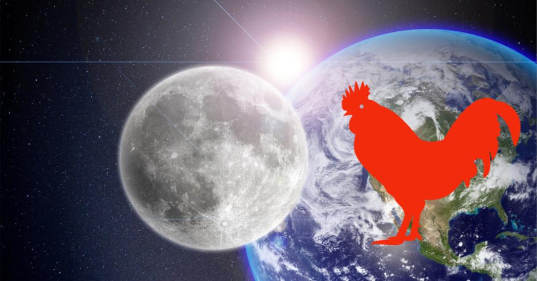 Full Moon Cockblocking Earth Eclipse.jpg