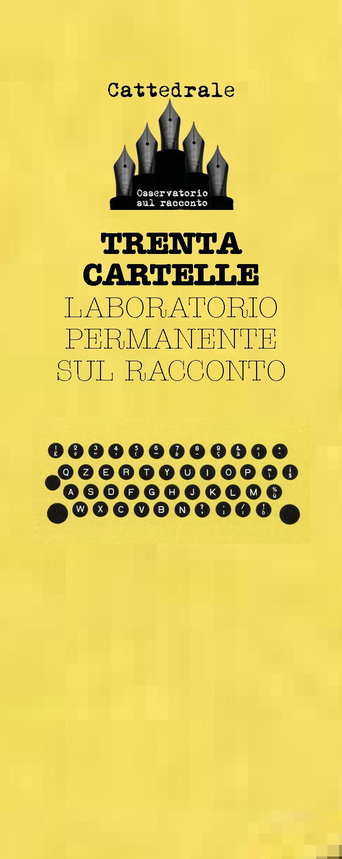 I Modulo 2019-2020  con Rossella Milone e Antonella Lattanzi  II Modulo in collaborazione con Scuola del Libro