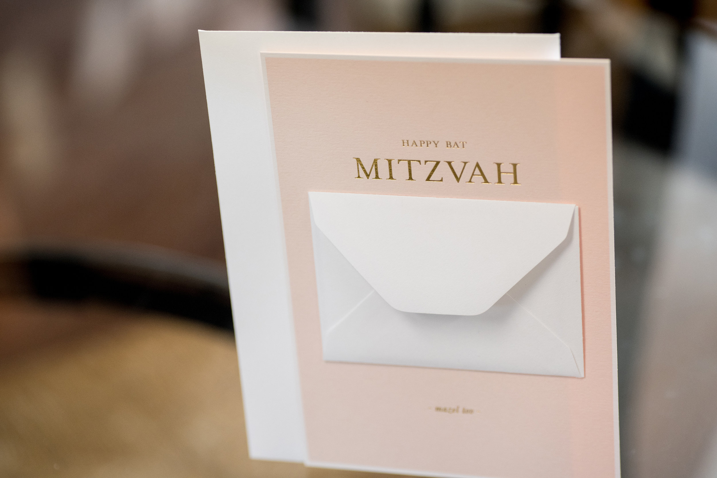 custom-stationery-celebration-batmitvah.jpg