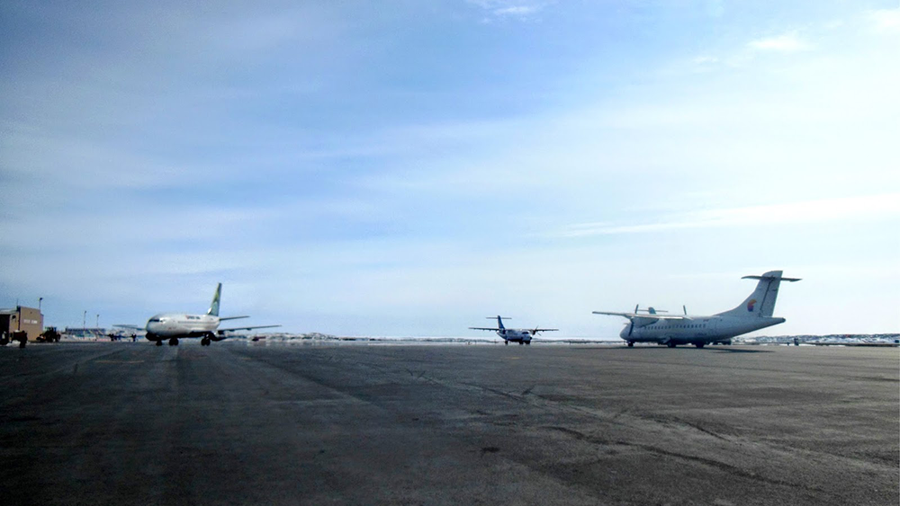 <strong>FOL AIRPORT</strong><p>Rankin Inlet, NU</p>