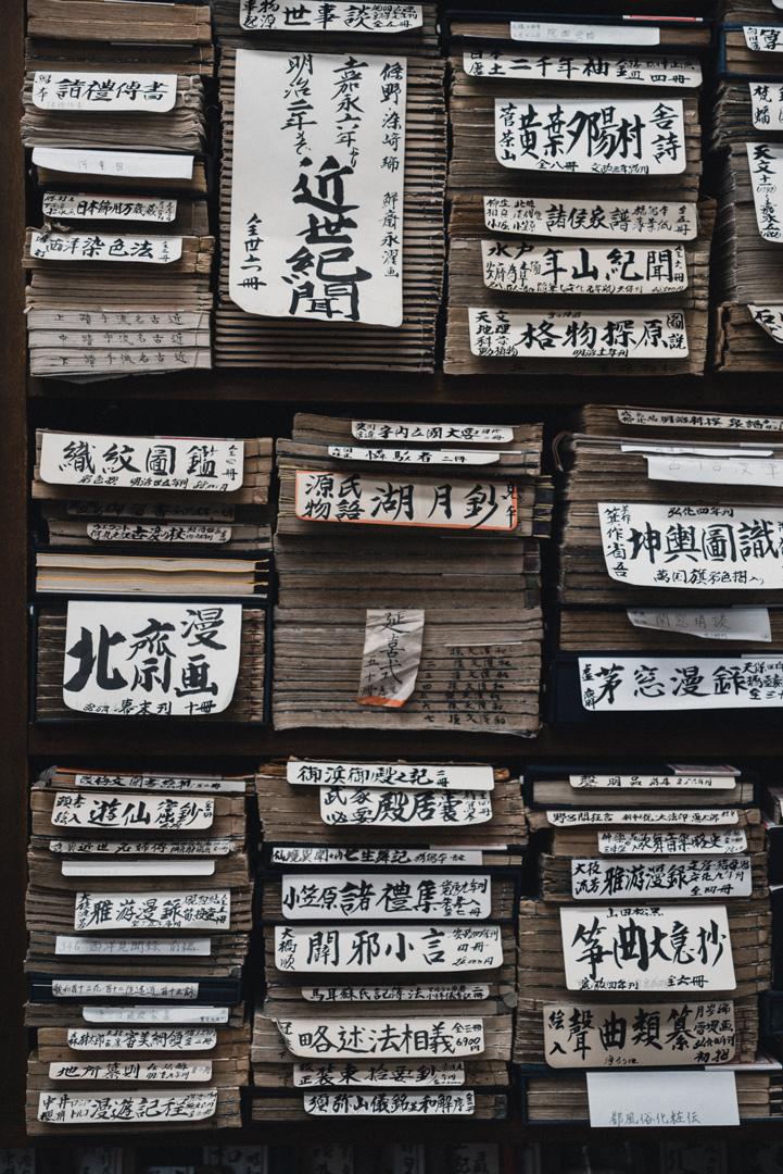 photographe-japon-tokyo.jpg