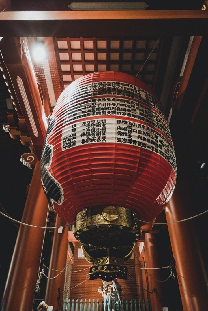 photographe-japon-lanterne.jpg