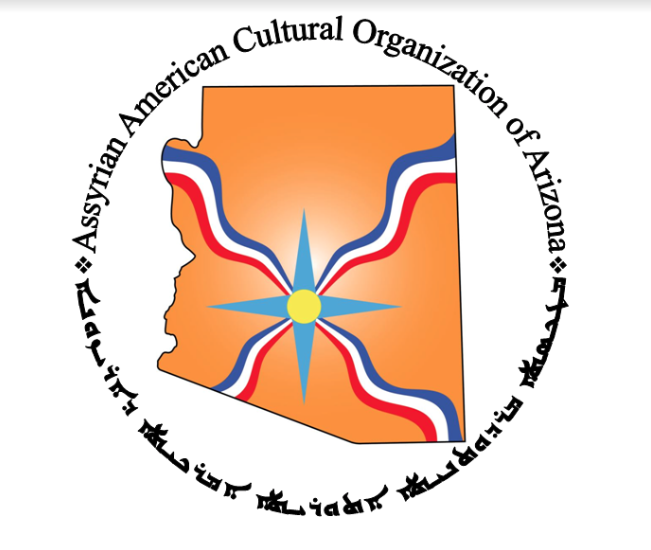 AACO Logo.png