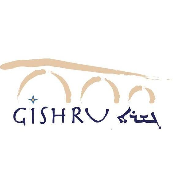 Gishru - A Bridge to Assyria - AACO of Arizona helped fund a student's Gishru trip to the homeland. Gishru is a life changing journey to Assyria dedicated to connecting Assyrians living in the ancestral Homeland with Assyrians throughout the Diaspora, to preserving the vast Assyrian history, culture, and archaeological wonders, and ultimately, strengthening the Assyrian identity. We believe that the memories made today will lead to a prosperous future for the Assyrian Nation. Assyrians are the indigenous people of Assyria (modern day Iraq, southeast Turkey, southwest Iran and northeast Syria).