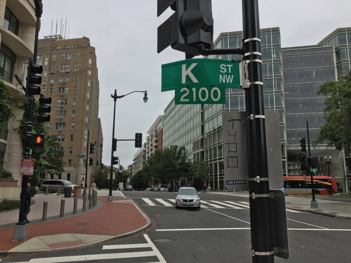 K Street - the home of the corporate lobby