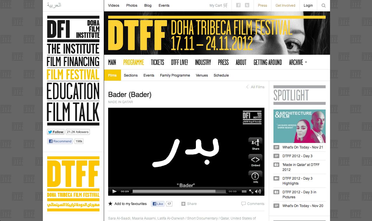 Screen Shot 2012-11-21 at 11.51.19 AM.png
