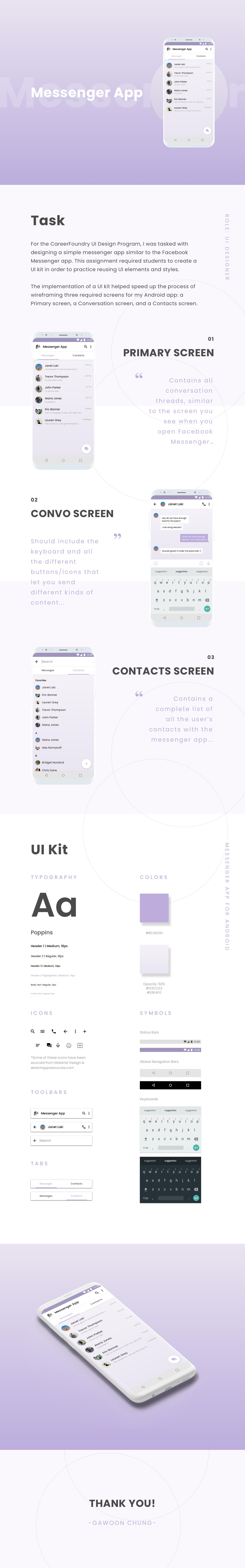 Case Study - Messenger App.png