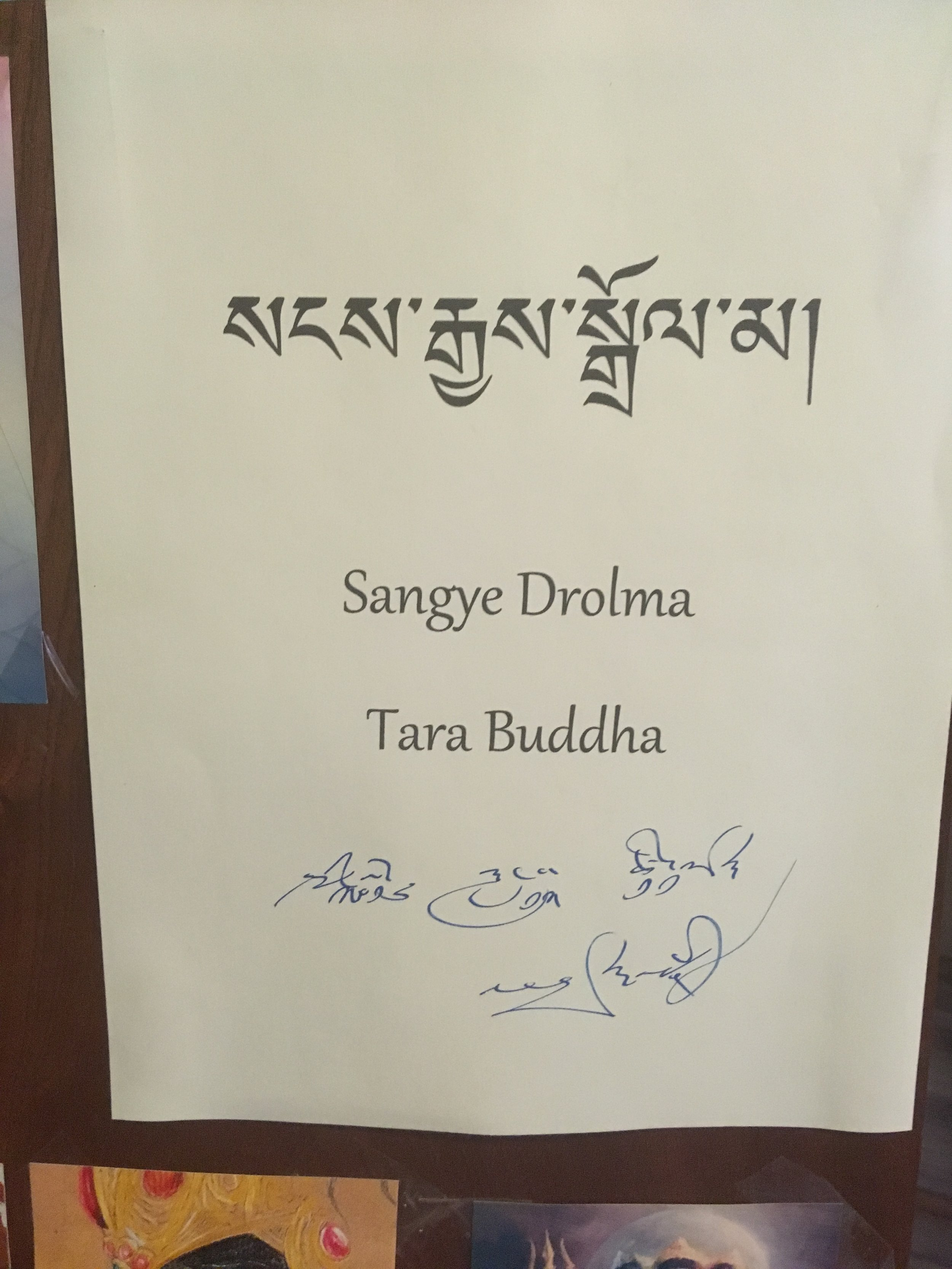 Given to me by Master Khenpo