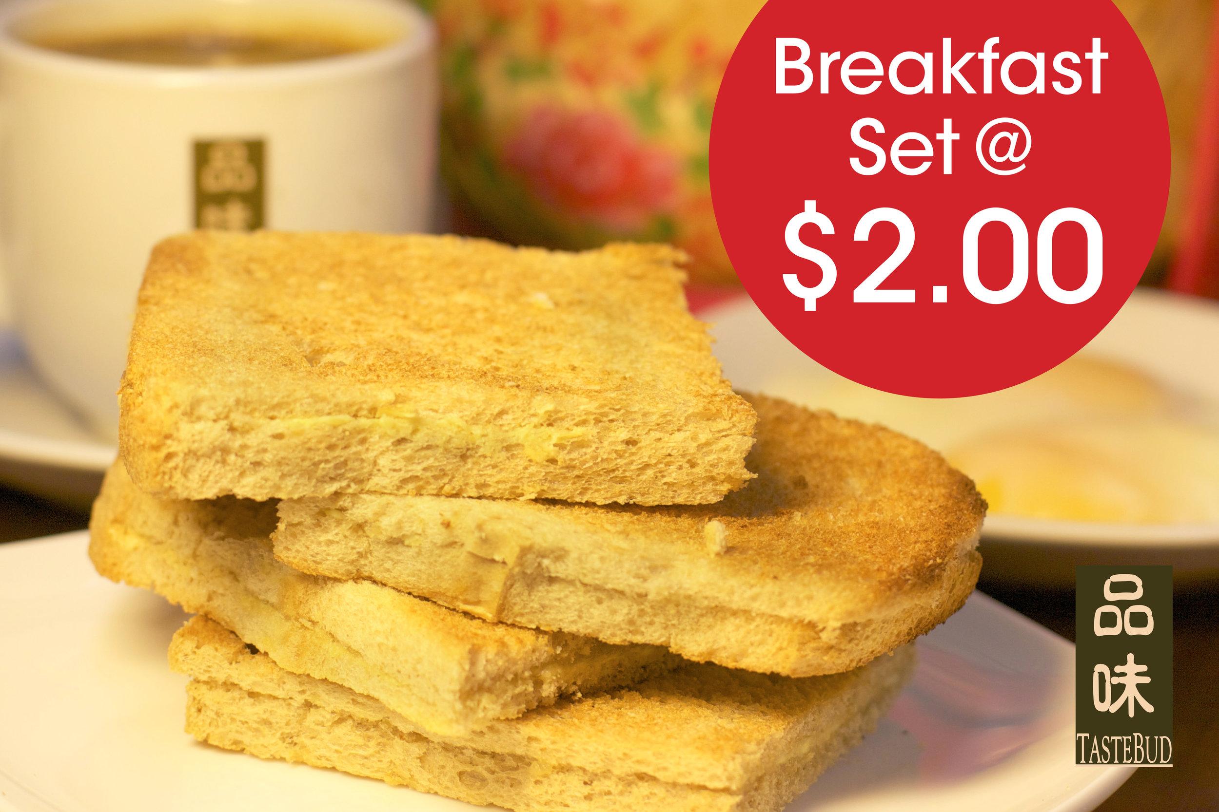 Pocket-friendly Breakfast Set!