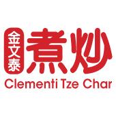 170 x 170 Clementi Tze Char Logo.jpg