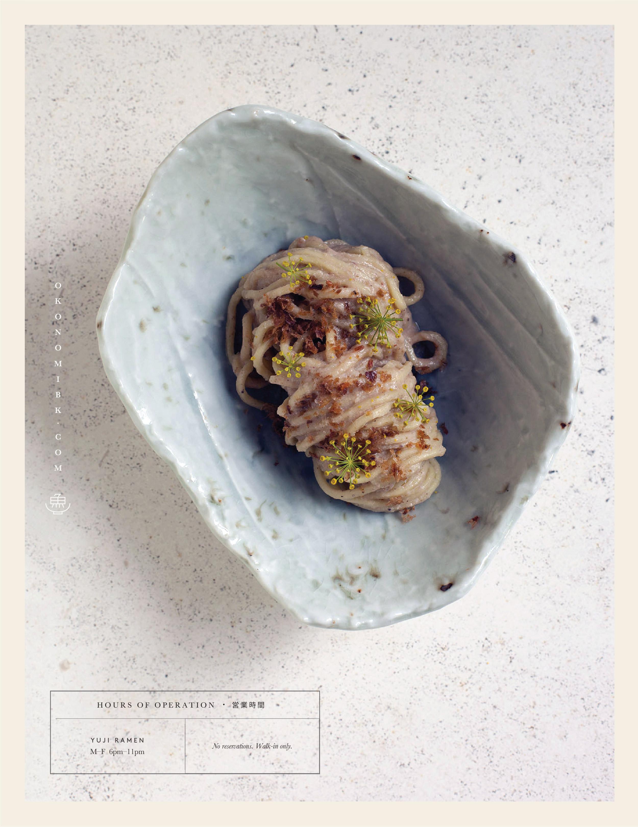 okonomi_flyer1.jpg