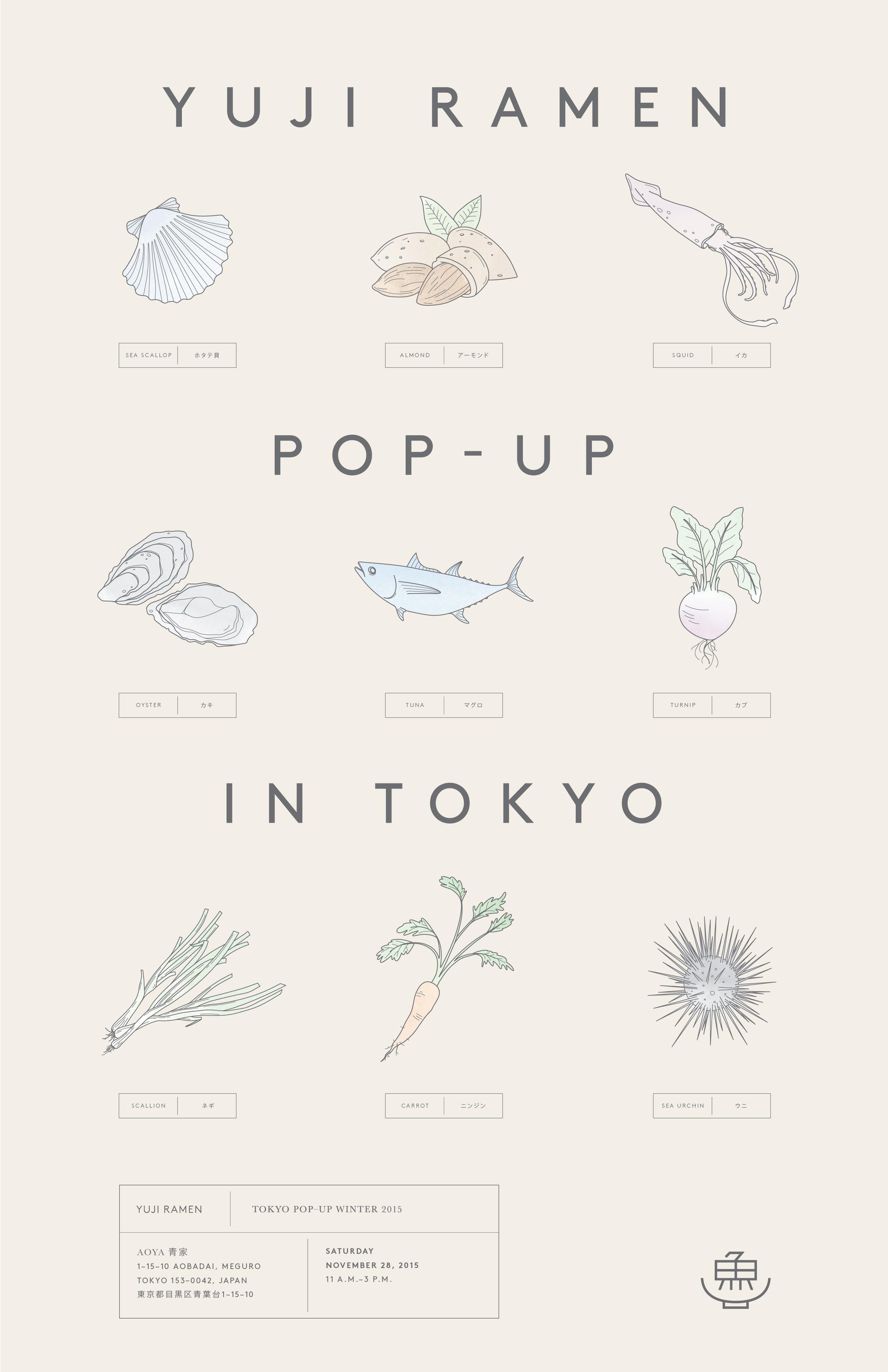 okonomi_poster3.jpg