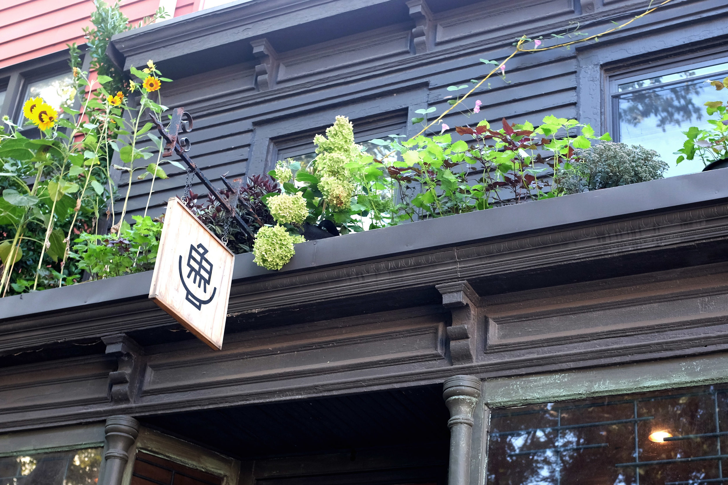 okonomi_sign2.jpg