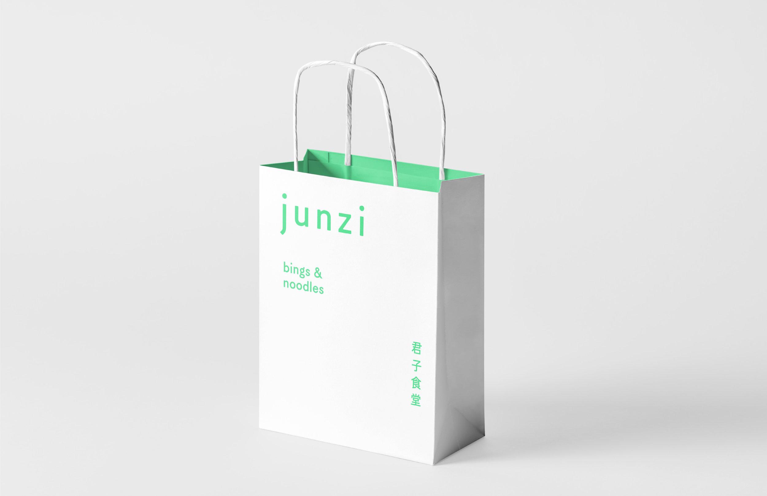 junzi_bag2.jpg