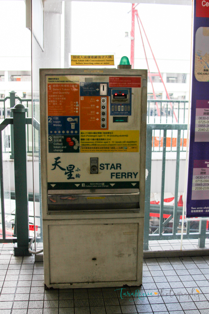 Star Ferry token dispenser
