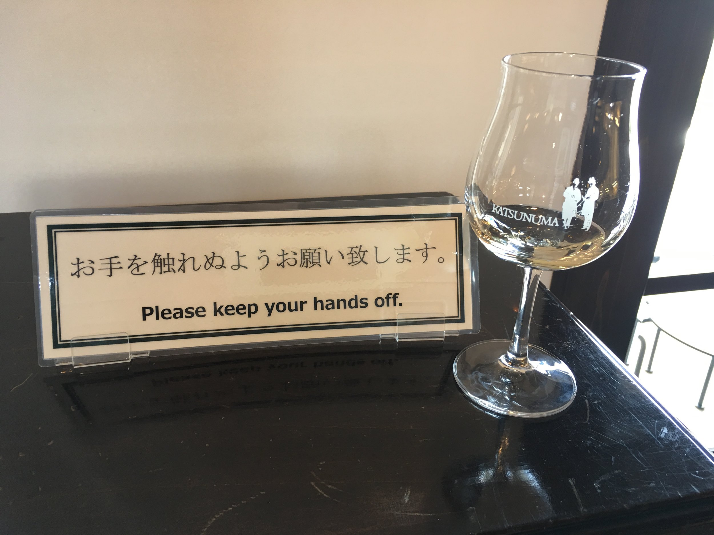 This pretty much sums up my feelings about Koshu.
