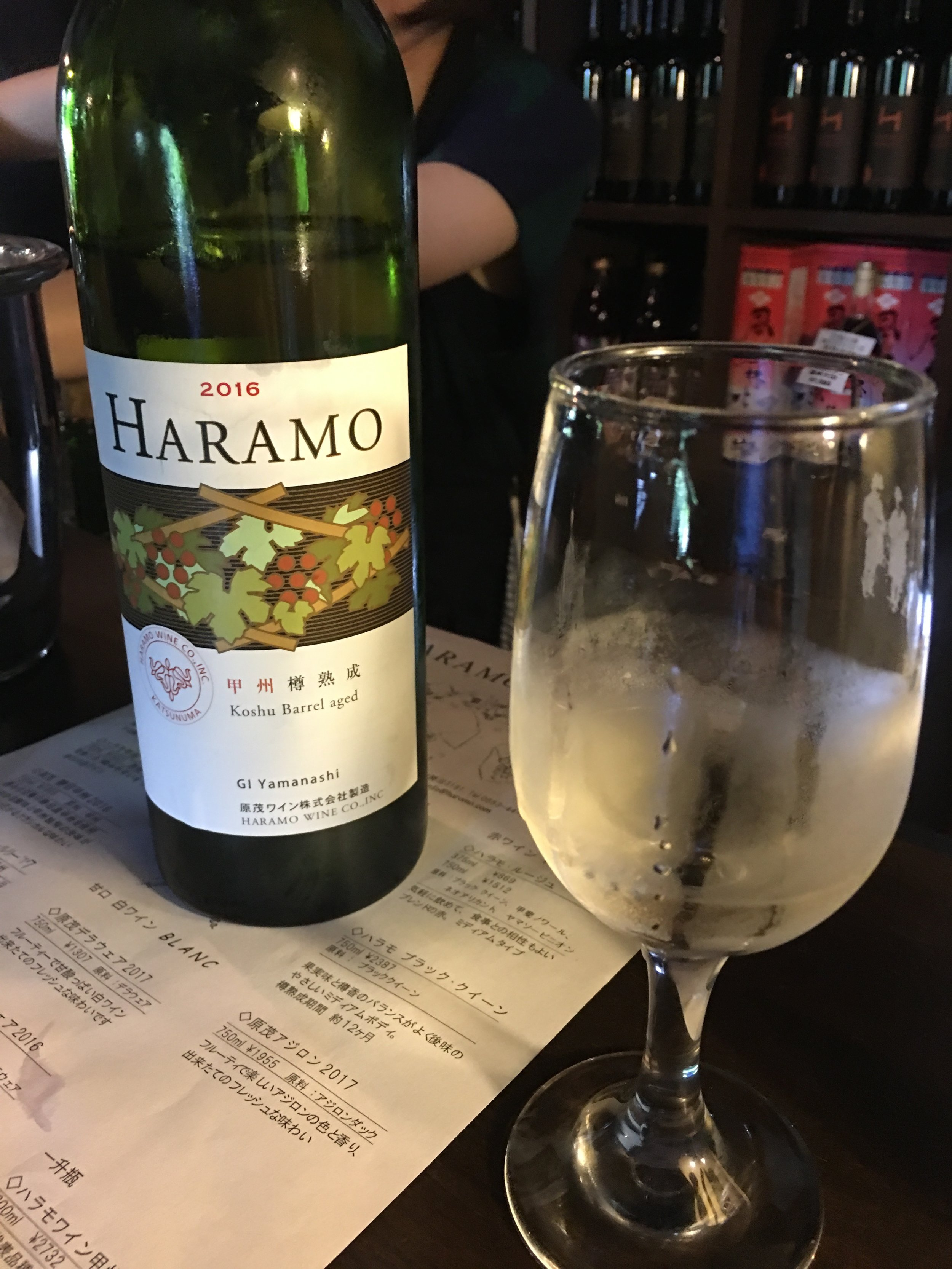 Haramo winery knows how to make a fine bottle of Koshu.