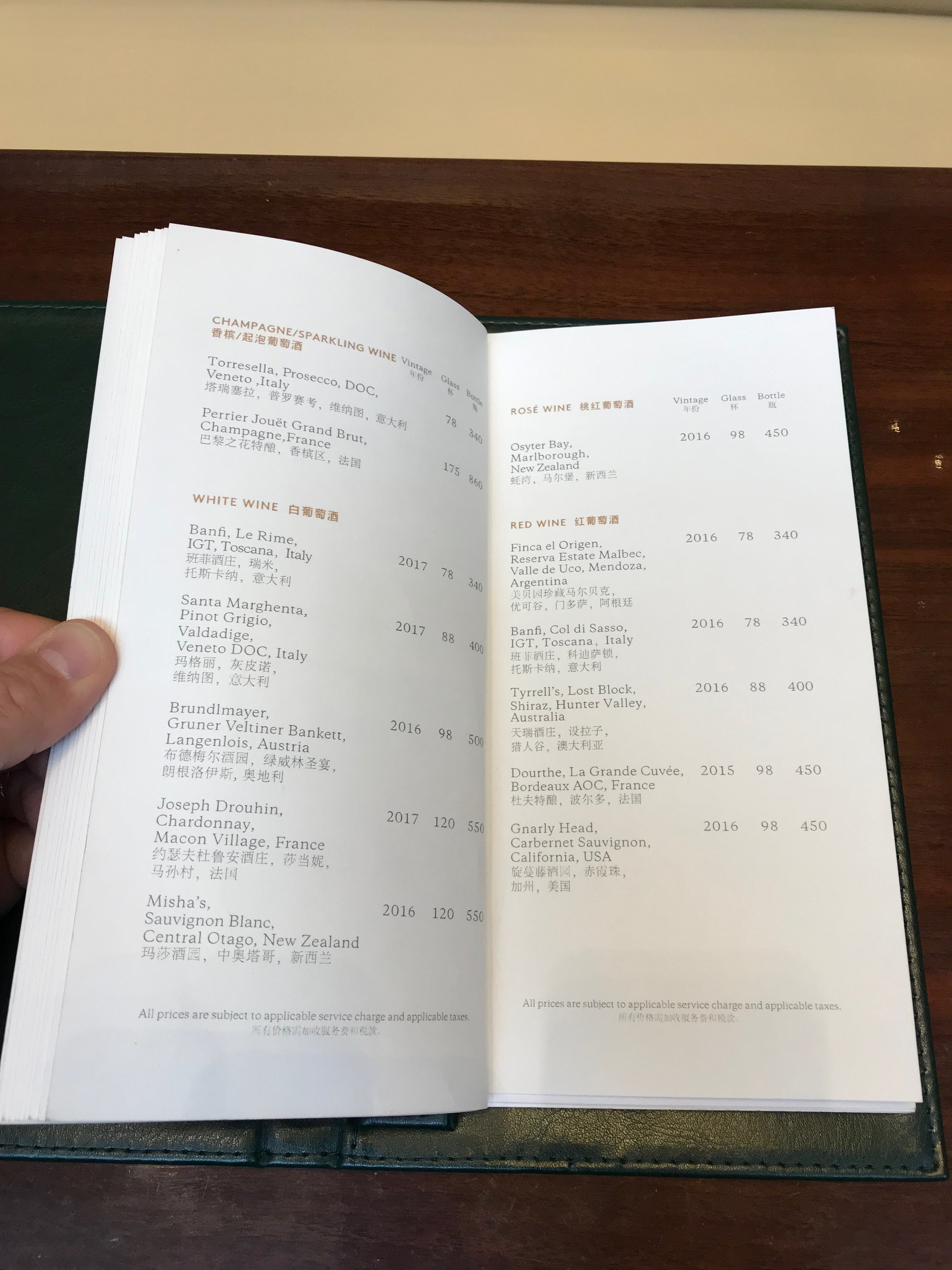 A typical wine by the glass list in a hotel in China presents broad geographical variety but nothing from local producers.