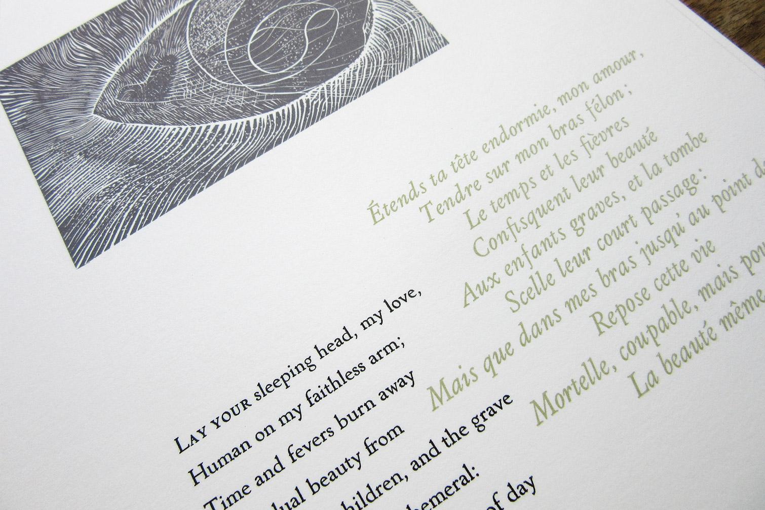 michael-caine-petropolis-auden-detail.jpg