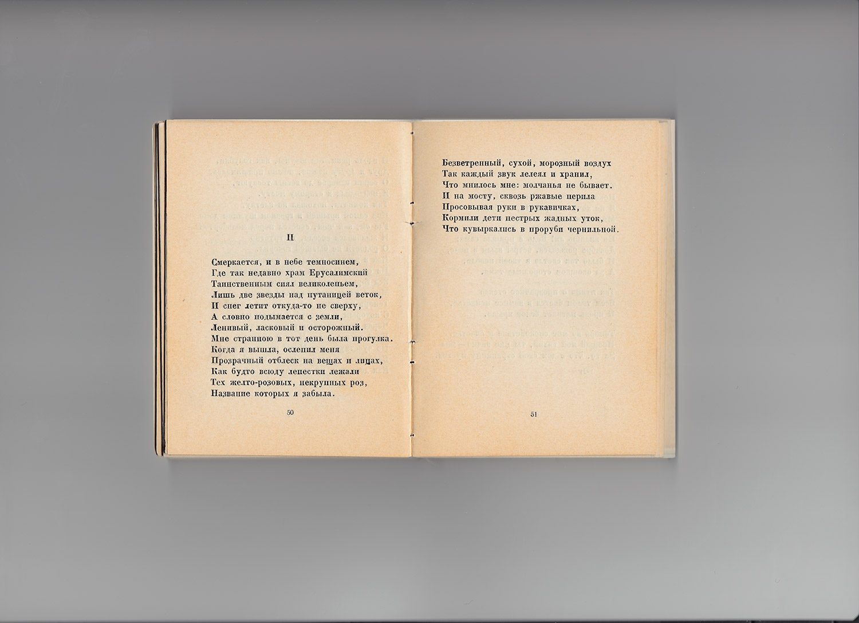 michael-caine-petropolis-akhmatova-dps-600-2.jpg