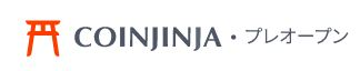 https://www.coinjinja.com/ico/valorem-foundation