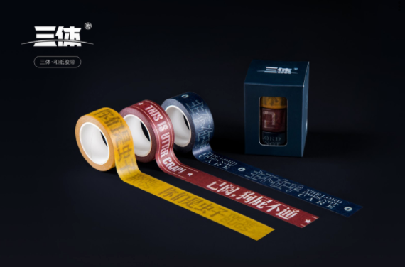 Decorative Tape Set