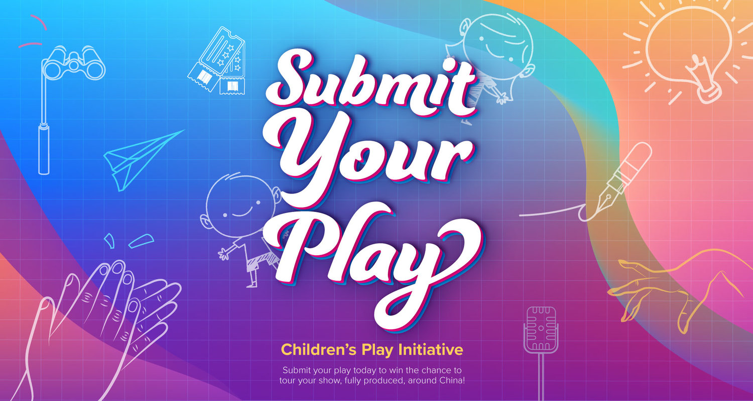 Copy of Children's Play Initiative with build-in code