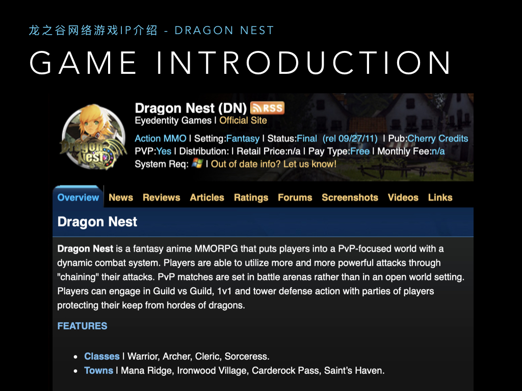 Dragon Nest-images.002.jpeg
