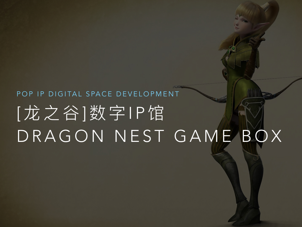 Dragon Nest-images.001.jpeg