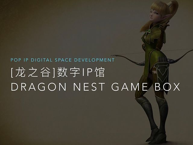 NEW PROJECT ALERT 📝🚨 The Lotus Lee Drama Studio in Shanghai is seeking a playwright for their latest project, Dragon Nest Game Box, adapted from Eyedentity's hit fantasy anime MMORPG online game of the same name. Founded on the concept of digital drama and new media, Dragon Nest Game Box is envisioned to be an immersive and interactive experience hall at selected local spaces. • Seeking playwright to submit an outline proposal for the Dragon Nest narrative to be adapted in an immersive space. If you're a fan of the game, and blending the virtual experience with live immersive performance, this might just be up your alley! Visit lotus-lee.foundation/dragon-nest-game-Box to learn more & submit • #dragonnest #dragonnestmobile #dragonnestgame #eyedentitygames #anime #eyedentity #immersivetheatre #playwright #playwritingcompetition #playwriting #shanghai #theatre #lotuslee