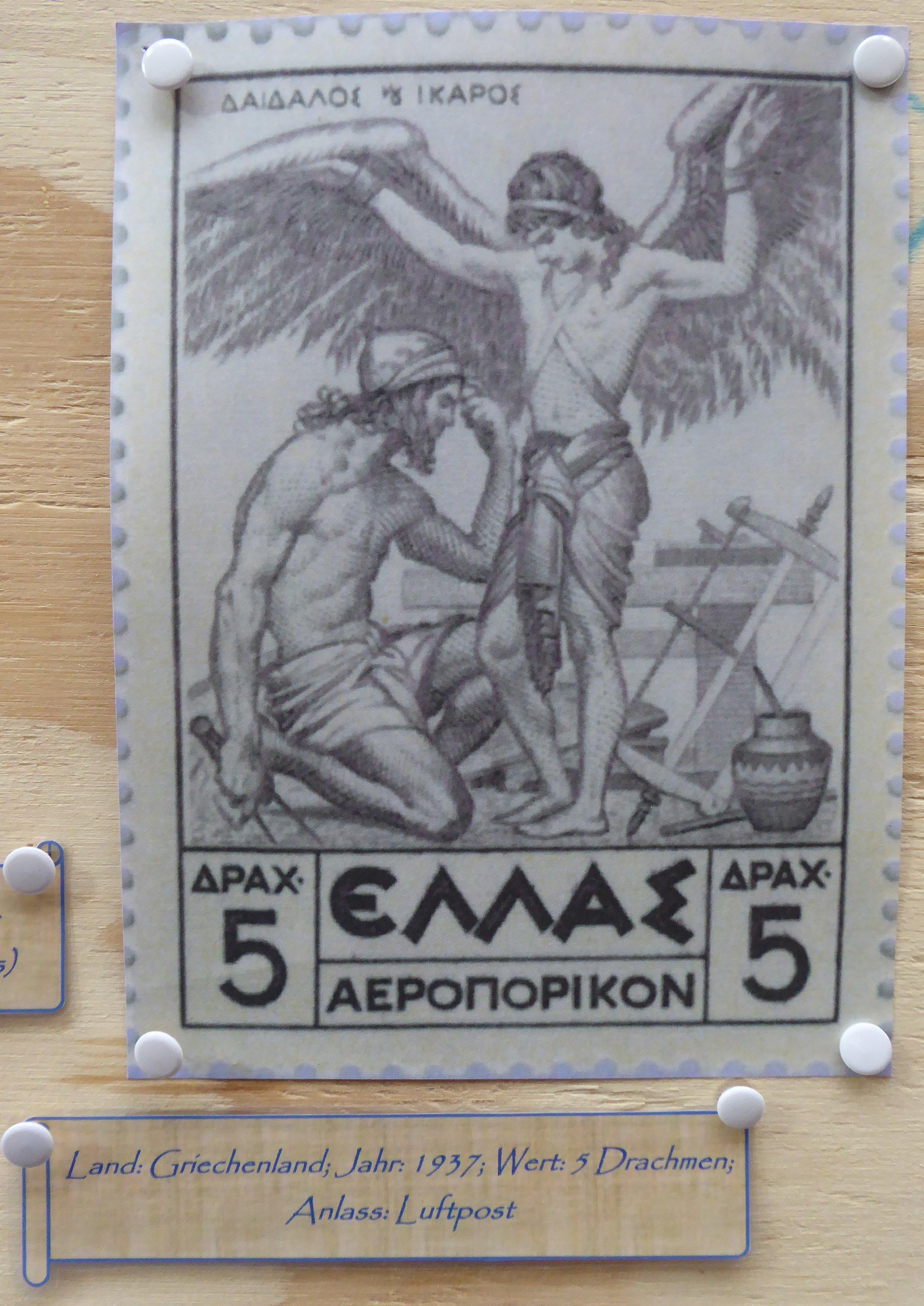 Daedalus und Ikarus - Briefmarke 1.JPG