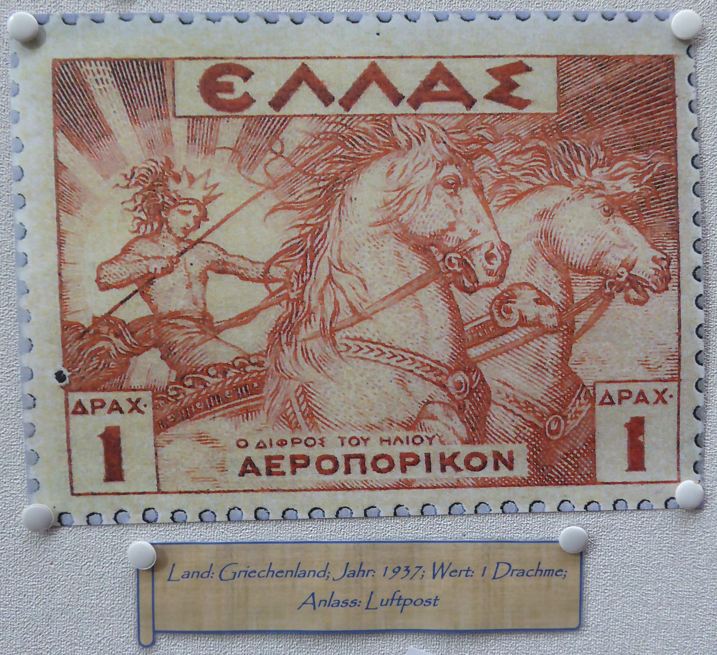 Phaeton - Briefmarke 1.JPG